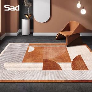 北欧客厅地毯地垫茶几毯现代简约卧室满铺床边毯ins莫兰迪色定制
