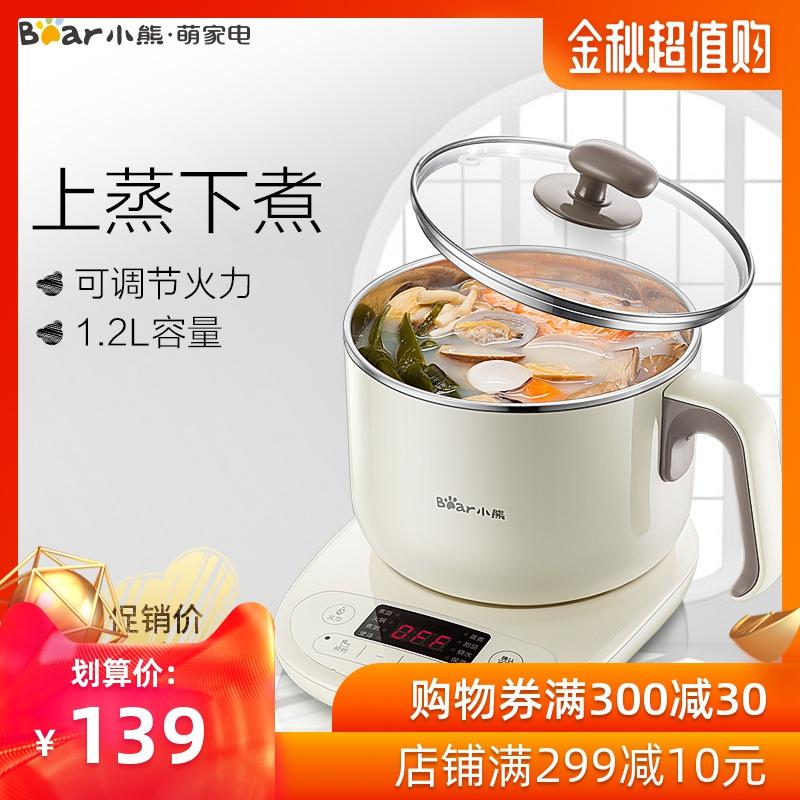 139.00元包邮小熊小电锅迷你小功率学生锅电热杯