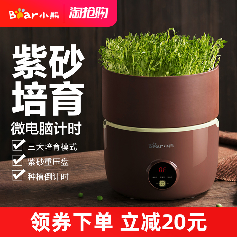 Аппараты для проращивания бобовых Артикул 596287955305