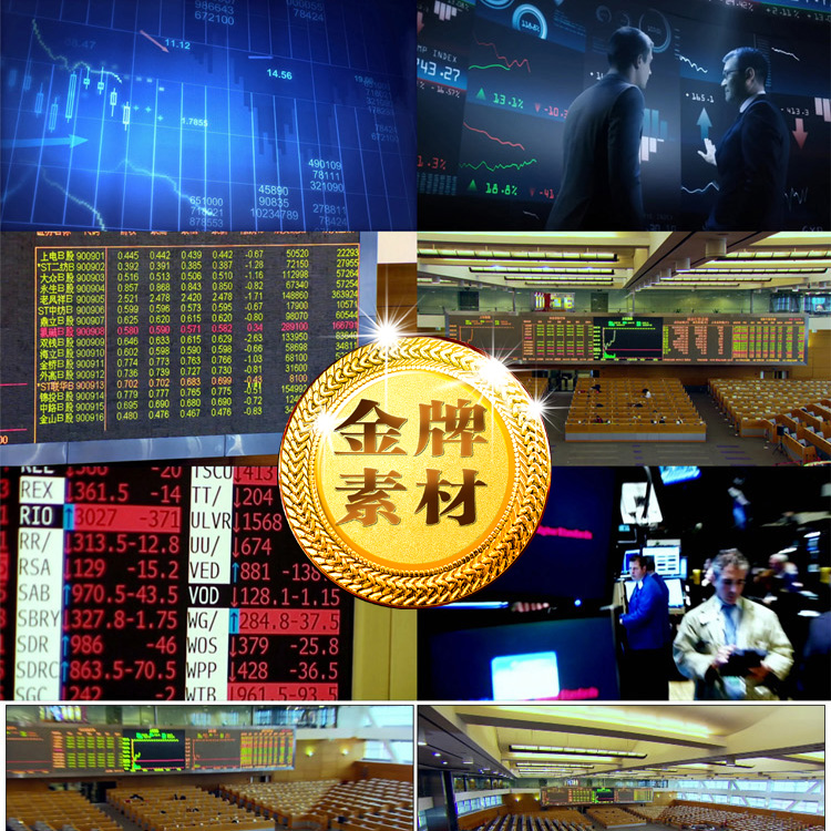 金融危机风暴经济萧条焦虑股民股市下跌股票证券高清实拍视频素材