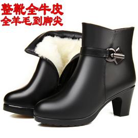短靴女真皮2019冬季新款大码妈妈棉鞋羊皮毛一体棉靴高跟女靴粗跟