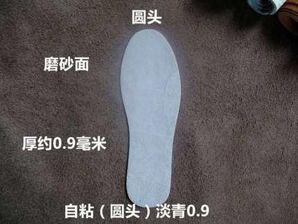 超薄鞋垫0.5mm牛皮鞋垫贴大1mm凉鞋单鞋女男夏季运动真皮吸汗新品