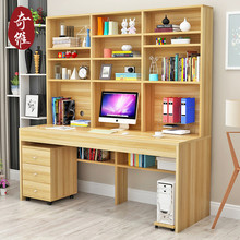 Kiwi computer desk desktop home bookcase with bookshelf children desk study desk desk double desk
