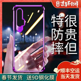 华为nova6 nova6se硅胶透明手机壳