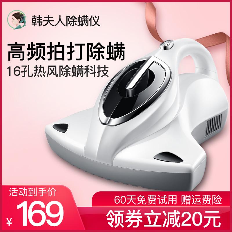 Роботы-пылесосы Артикул 545201780795