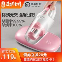 吸螨虫除螨吸尘器B302莱克吉米除螨仪家用床上除螨器紫外线杀菌机
