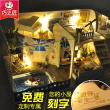 diy小屋地中海阁楼手工小房子模型拼装 玩具创意仿真房间
