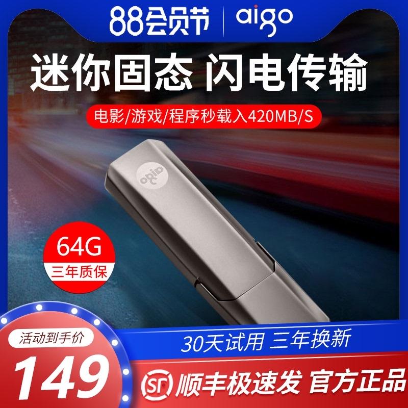 Переносные жёсткие диски Артикул 606328119331