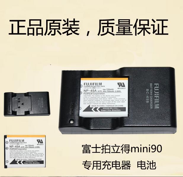 座充o富士/立拍得/拍立得instax 手机充电器电器mini90照相机电池