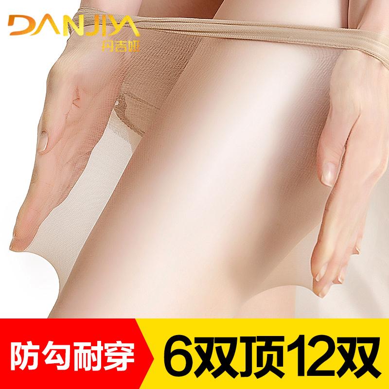 肉色丝袜女薄款防勾丝光腿菠萝连裤袜神器超自然隐形透明黑丝长筒