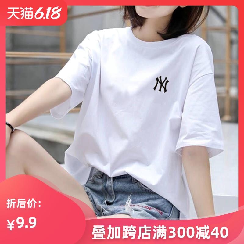 纯棉白色T恤女短袖夏装2020新款宽松女装体恤ins潮韩版网红上衣