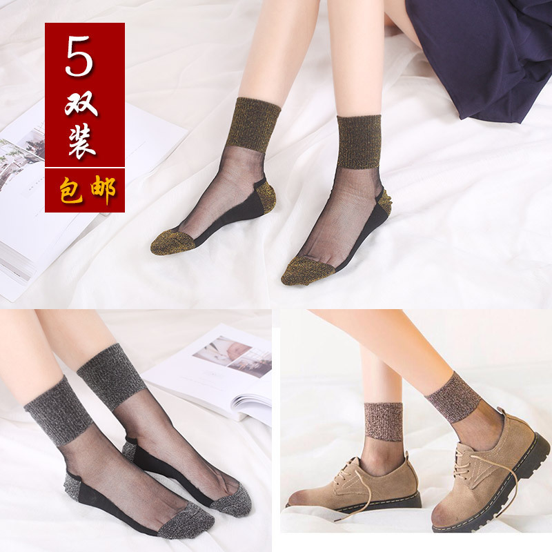 Silk stockings, womens socks, gold and silver, ultra-thin crystal silk, Korean ice silk, anti hook, wear-resistant cotton bottom glass fiber