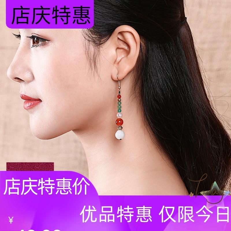 Long earrings womens Retro Korean agate accessories 2021 new fashion earrings net red versatile simple antique Earrings