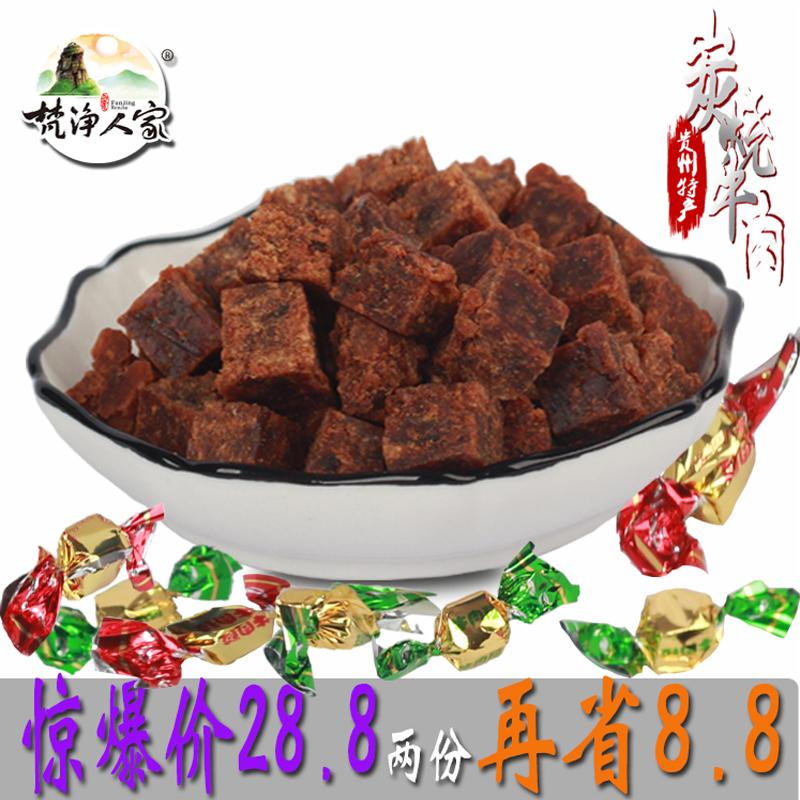 牛肉粒500g喜糖熟食零食休闲散装贵州特产跑山牛牛肉干梵净人家