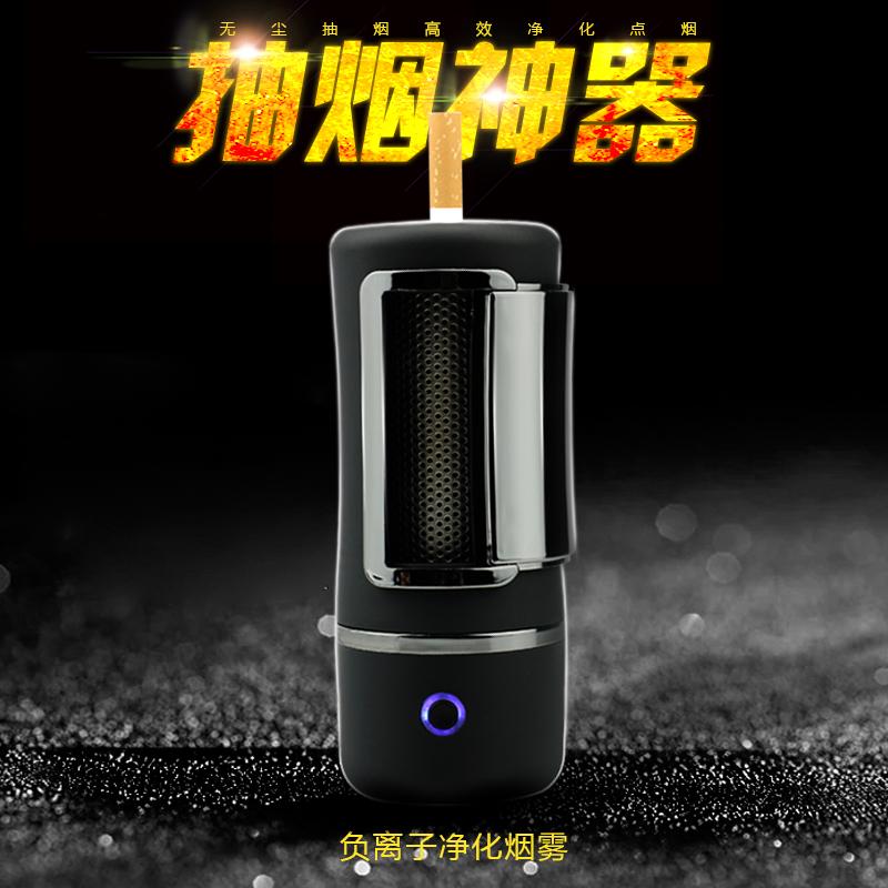 车载空气净化器烟灰缸无尘抽烟二手烟净化电子点烟黑科技抽烟神器