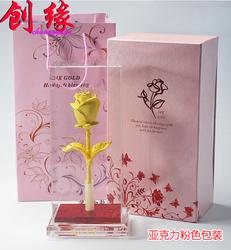 创缘镀黄金玫瑰花镀沙铸金箔玫瑰花束绒沙金摆件送妈妈女友情人节