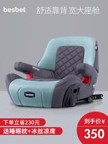 硬接口isofix岁车载简易便携汽车坐垫123怡戈儿童安全座椅增高垫
