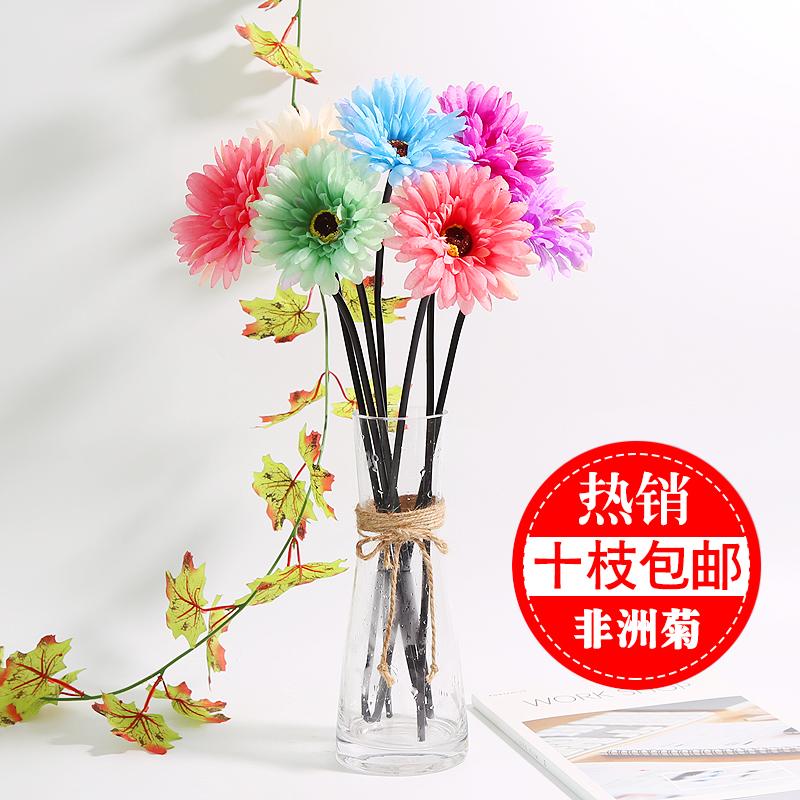 非洲菊仿真花花束插花向日葵仿真花�W式手工制作花朵diy仿真花