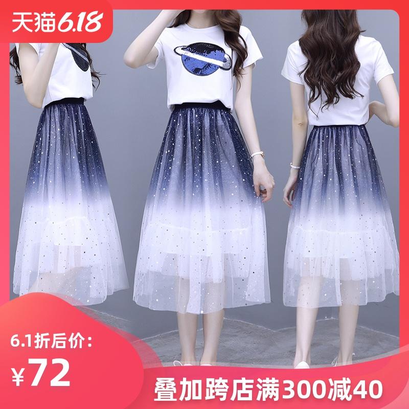 小个子连衣裙2020新款流行夏天T恤网纱两件套装裙子仙女超仙森系