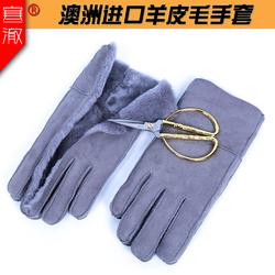 皮毛一体手套 男女士 冬季 真皮手套羊毛手套保暖骑车情侣皮手套