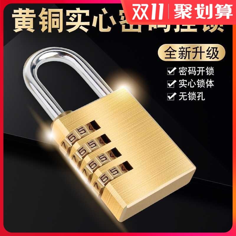 密码锁小号挂锁头锁子宿舍柜门柜子家用门锁旅行箱行李箱锁具铜锁