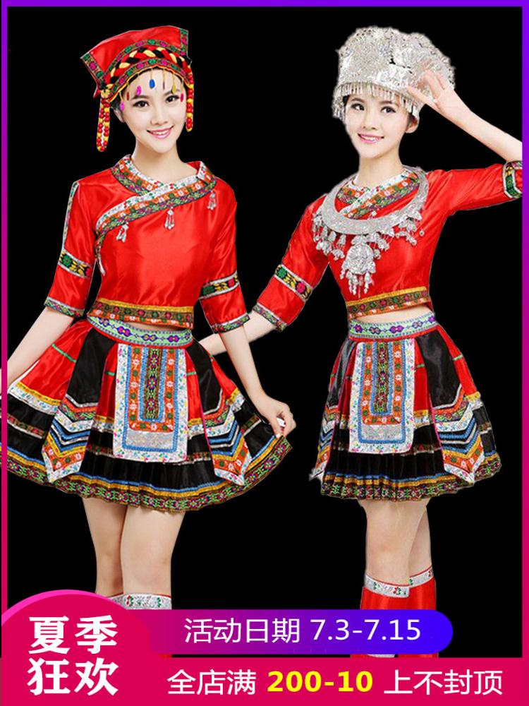 彝族衣服苗族服装女成人儿童新贵州少数民族舞蹈演出服饰凉山全套