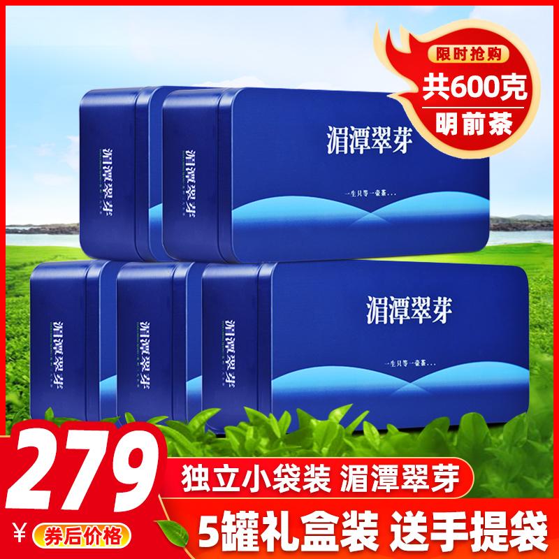 【5罐装】湄潭翠芽绿茶2020新茶雀舌毛尖茶特级明-湄潭翠芽(贵名旗舰店仅售299元)