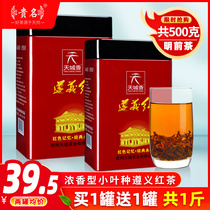 号广东特产9新茶英九红茶2019浓香一级1959克英红九号英德红茶600