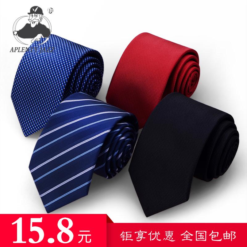 Черный модный для досуга 7cm узкий наконечник мужчина официальная одежда бизнес работа студент переход к работе синий красный цветной узел брак жених