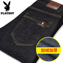 Playboy Plush jeans men's autumn and winter straight casual men's pants thickened warm elastic long pants