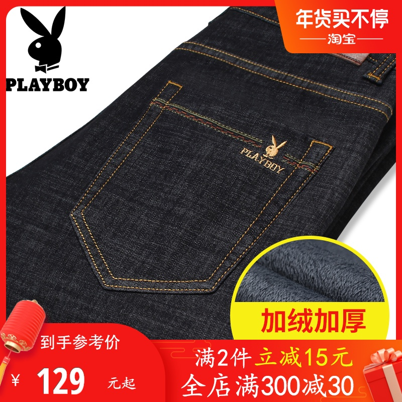 Playboy winter plush jeans men's fall and winter models men's straight casual men's pants thick loose pants men