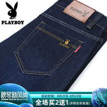 Playboy Jeans Men's Summer Slim, Loose Straight Cylinder, Large Size Men's Trousers Elastic Leisure Fall Men's Trousers
