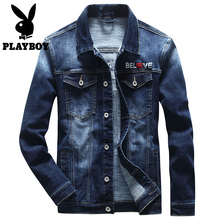 Playboy denim coat men's spring and autumn elastic trend top casual men's autumn and winter coat jacket men's