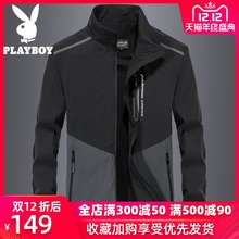 Playboy jacket men's autumn top thickened in autumn and winter casual cotton padded clothes middle aged dad men's coat men's coat
