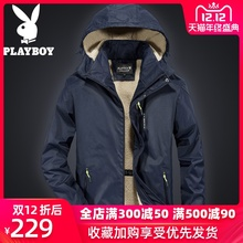 Playboy jacket men's warm in autumn and winter plus plush and thickened cotton padded jacket men's cashmere middle-aged jacket trend