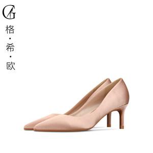 GOXEOU秋季新款真丝绸缎裸色时尚尖头细跟高跟鞋4143大码浅口单鞋