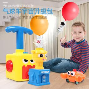 按压趣味儿童玩具车男孩2岁气球车