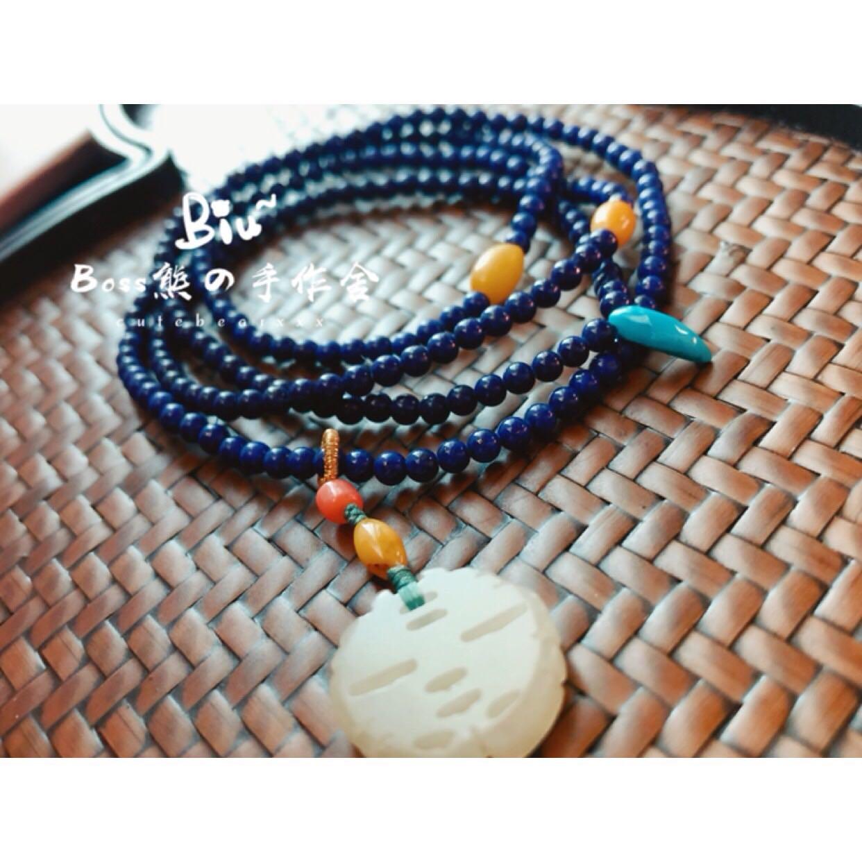 原创设计款帝王青金石小米珠四圈手串老蜜蜡和田玉绿松石多圈手链