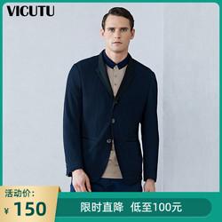 vicutu /威可多男士西便服男外套