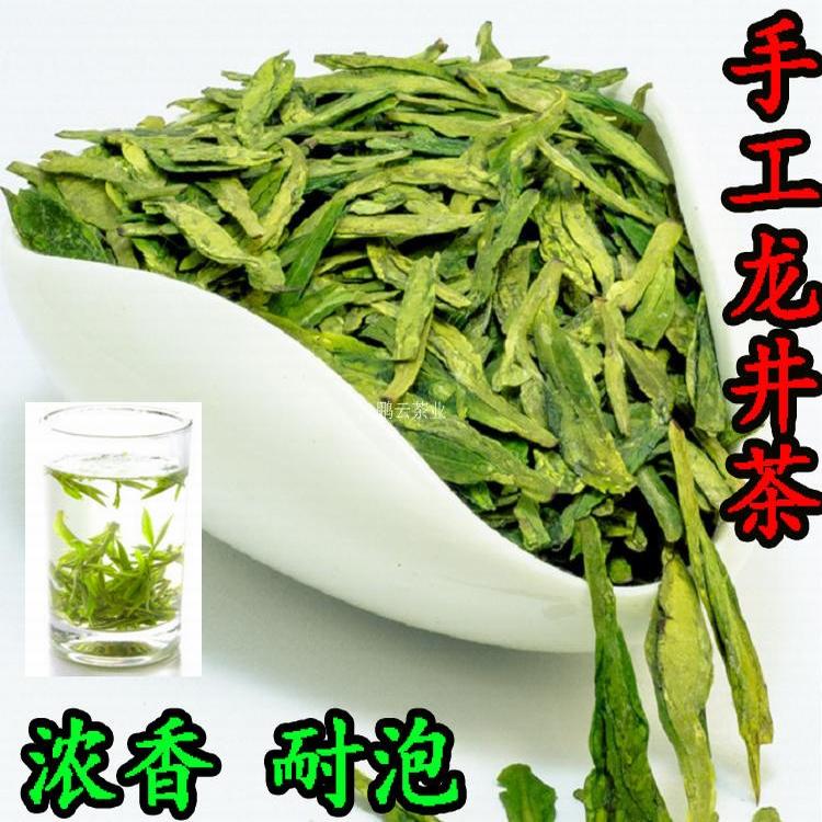 特级西湖龙井新茶叶豆香明前茶绿茶狮峰散装大佛雨前灌装绿茶250g