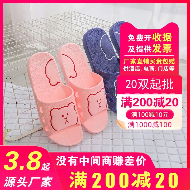 日式浴室家居室内夏季情侣防滑耐磨拖鞋软底男女酒店漏水托鞋包邮