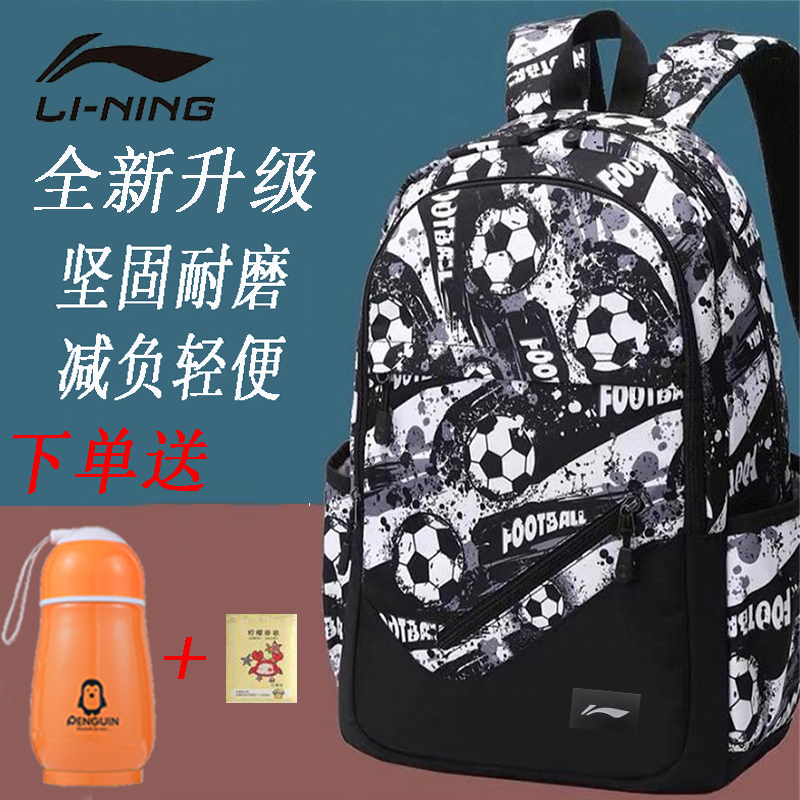 New junior high school schoolbag male fashion trend high school student backpack youth female Korean Edition college Backpack