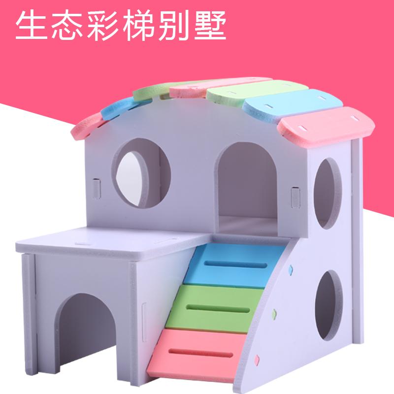 仓鼠金丝熊小屋睡窝玩具生态板房子七彩大别墅小窝金丝熊蓝顶别墅