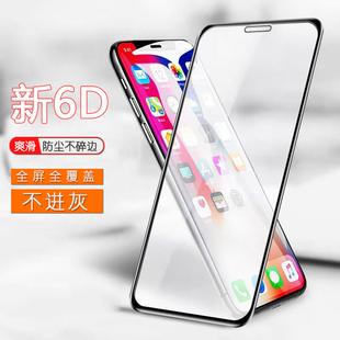 苹果6s/ 7plus钢化6sp 6p 8手机膜