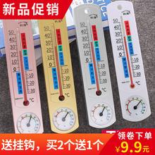 温度计室内寒暑表家用挂墙大棚养殖专用农业养鸡场高精度温湿度计