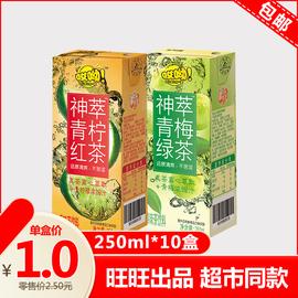 旺旺食技研哎呦神萃茶 青梅绿茶 青柠红茶 果味无脂茶饮料整箱