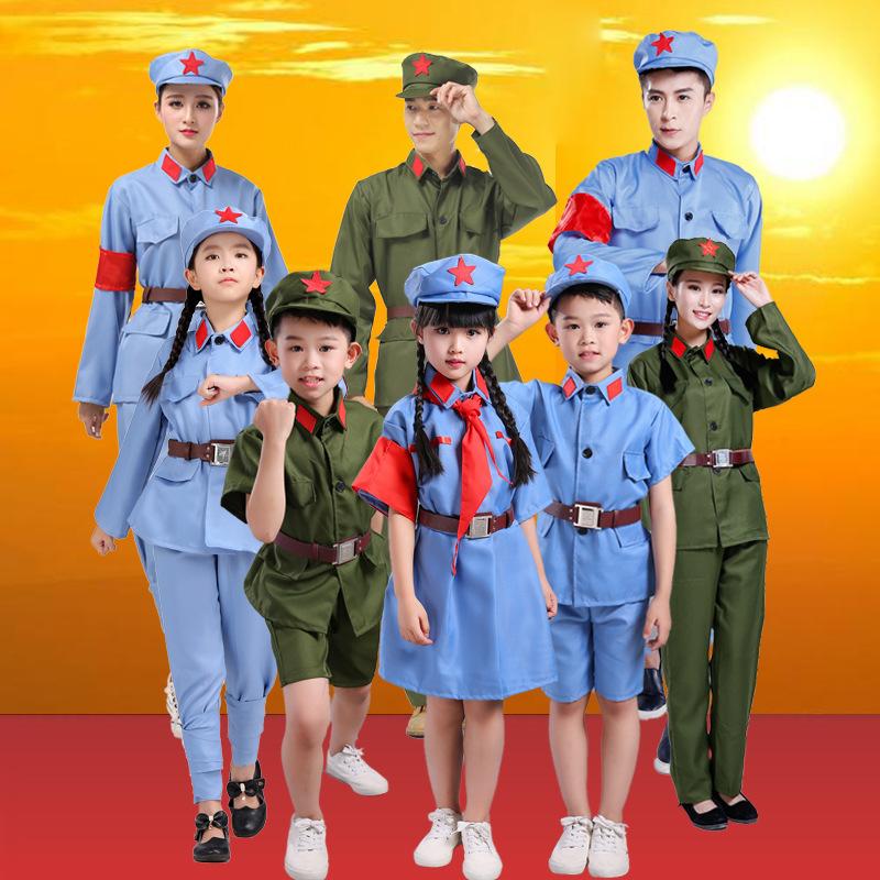 八路军演出服红军抗战服装红卫兵服饰成人儿童65式军装表演工作服