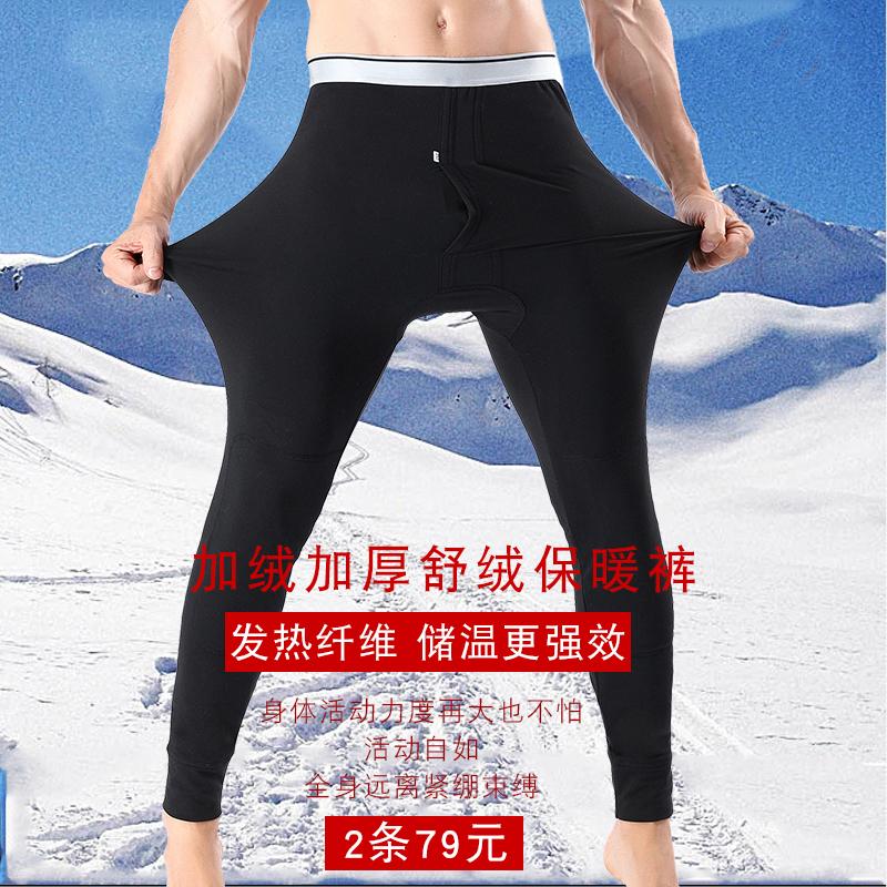男士保暖裤发热纤维秋冬季紧身打底裤加绒加厚青中年薄款护膝秋裤