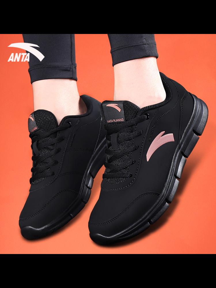 安踏官网旗舰运动鞋女鞋2020新款秋季轻便黑色皮面休闲旅游跑步鞋