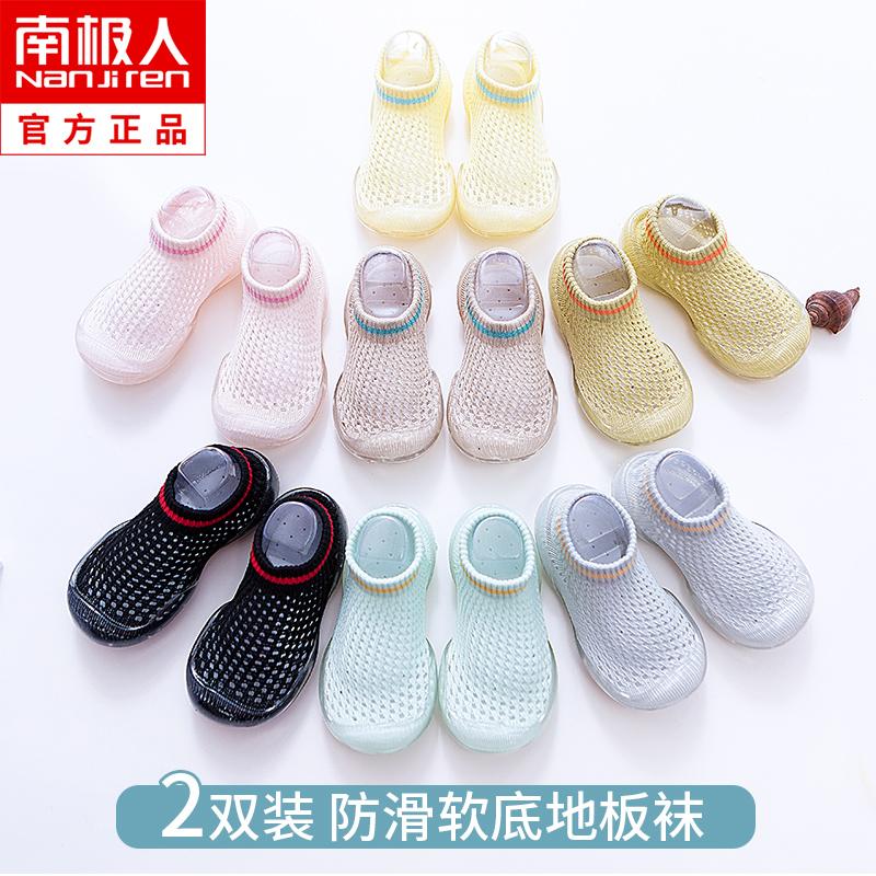 儿童地板袜防滑软底小童室内春秋学步婴幼儿袜套隔凉宝宝可爱鞋袜图片